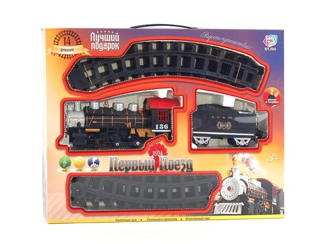 Железная дорога на батарейках, световые и звуковые эффекты, дым, длина 150 смДетская железная дорога<br>Железная дорога на батарейках, световые и звуковые эффекты, дым, длина 150 см<br>