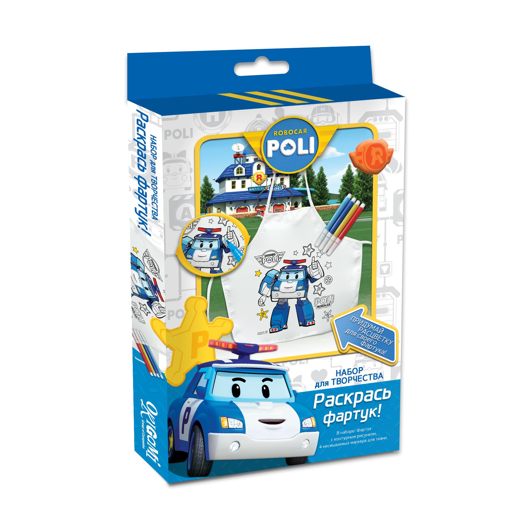Фартук для раскрашивания - Робокар™, 4 маркераRobocar Poli. Робокар Поли и его друзья<br>Фартук для раскрашивания - Робокар™, 4 маркера<br>