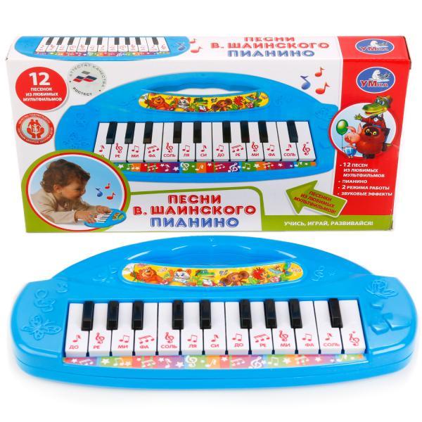 Купить Пианино, 12 песен В. Шаинского sim), Умка