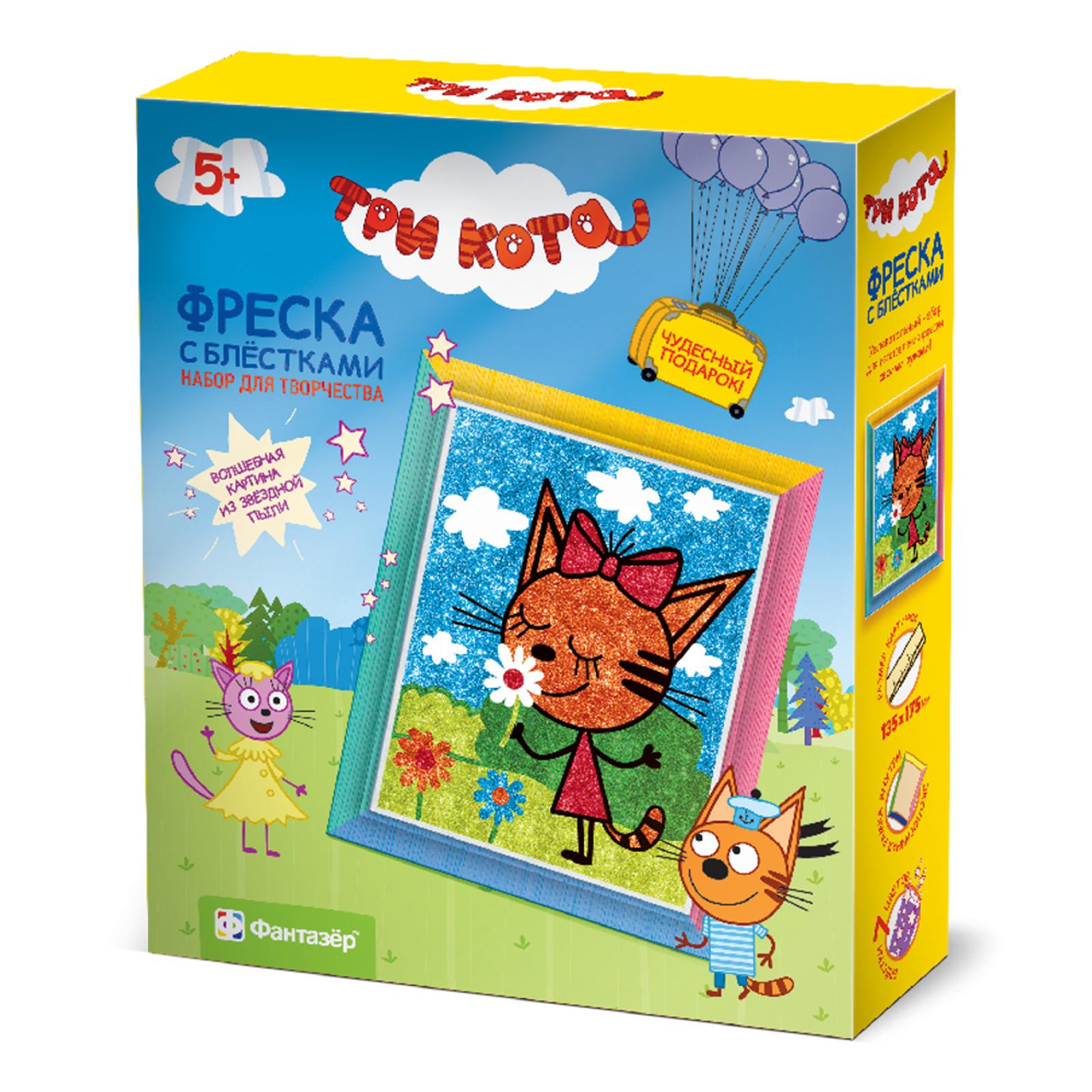 Фреска с блестками - Три кота. КарамелькаАппликация, пайетки<br>Фреска с блестками - Три кота. Карамелька<br>