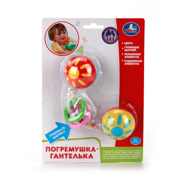 Погремушка - ГантелькаДетские погремушки и подвесные игрушки на кроватку<br>Погремушка - Гантелька<br>