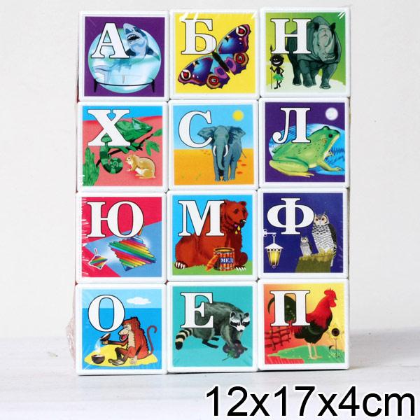 Кубики «Азбука в картинках»Кубики<br>Кубики «Азбука в картинках»<br>