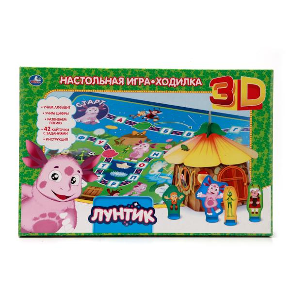 Настольная 3d игра-ходилка «Лунтик»