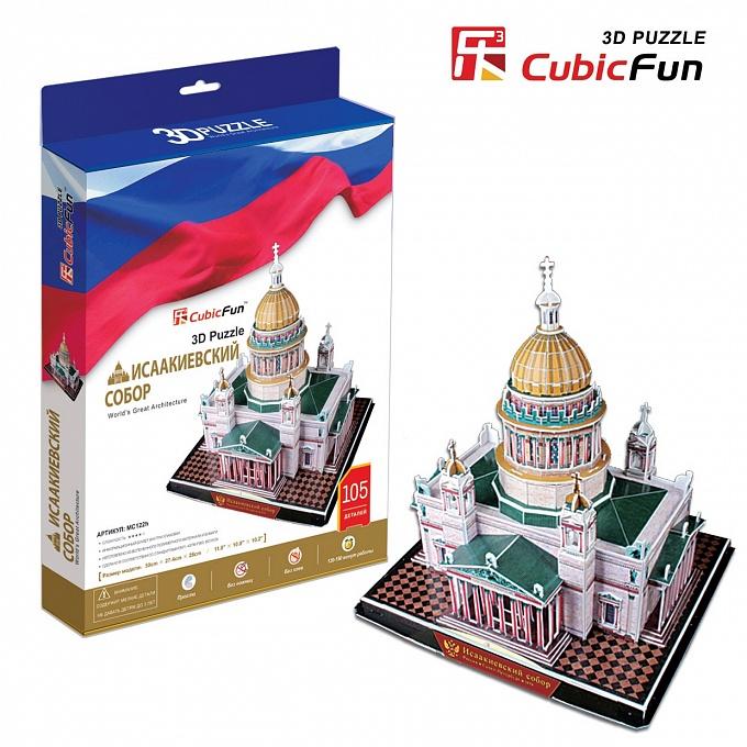 Купить Объёмный пазл серии Санкт-Петербург, Исаакиевский собор, Cubic Fun
