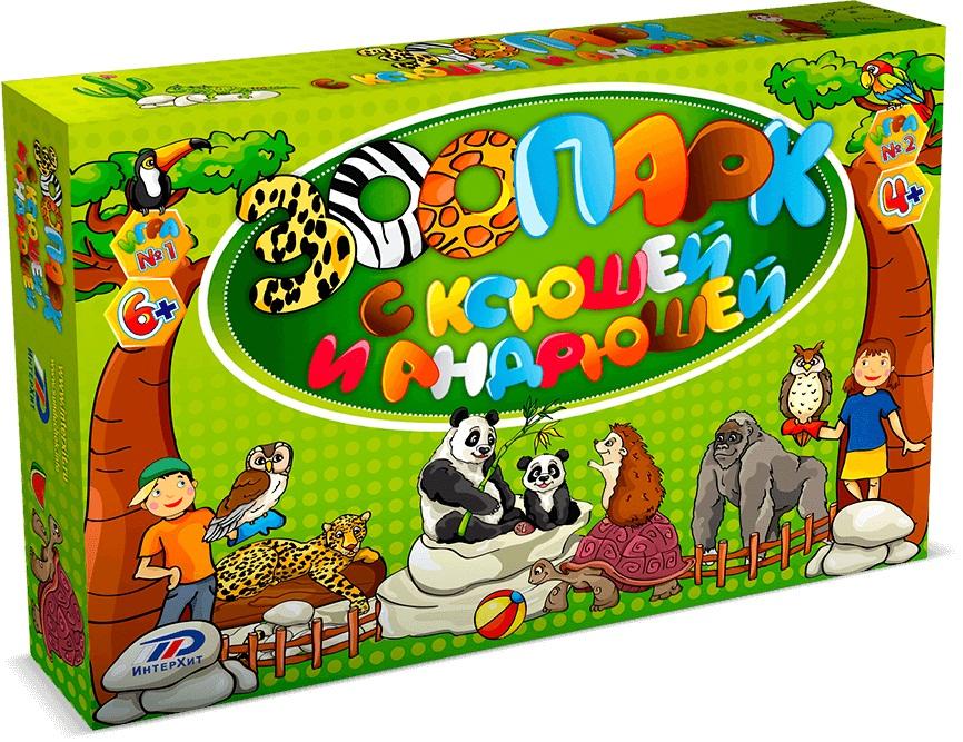 Игра настольная - Зоопарк с Ксюшей и АндрюшейЖивотные и окружающий мир<br>Игра настольная - Зоопарк с Ксюшей и Андрюшей<br>