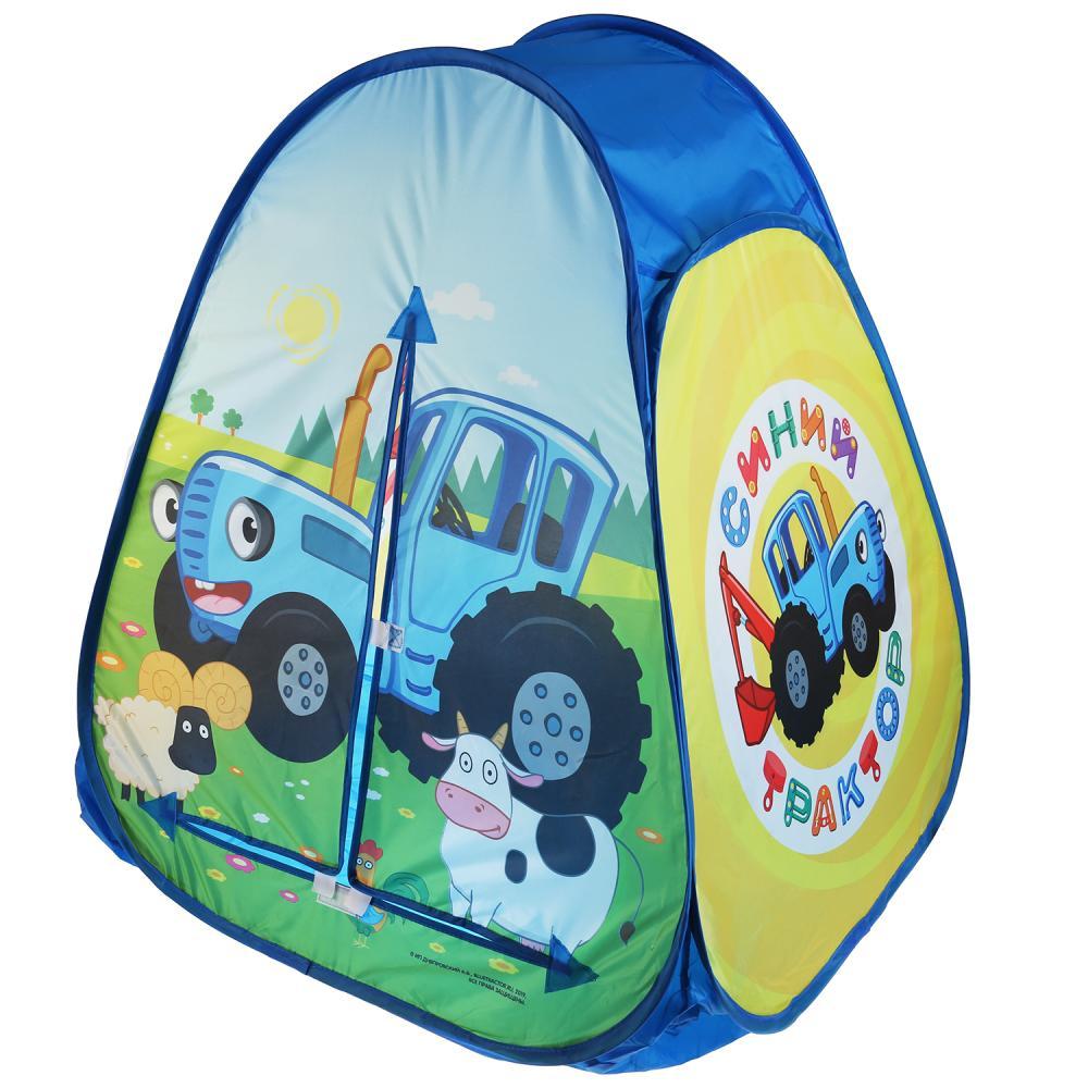 Купить Палатка детская игровая Синий Трактор, 81 х 90 х 81 см, в сумке, Играем вместе