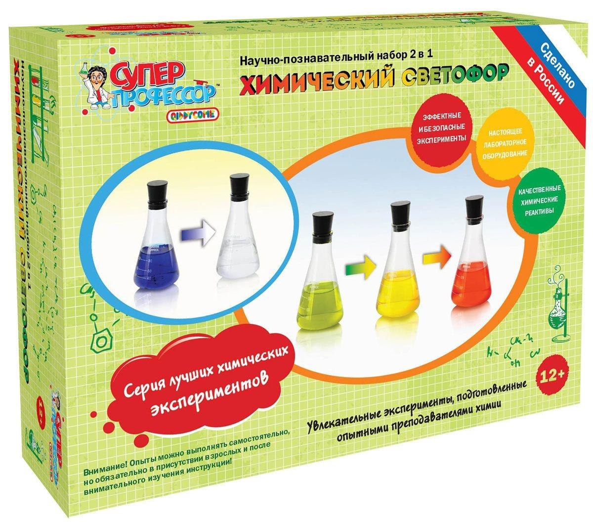 Купить Набор для экспериментов 2 в 1 – Химический светофор, Научные технологии