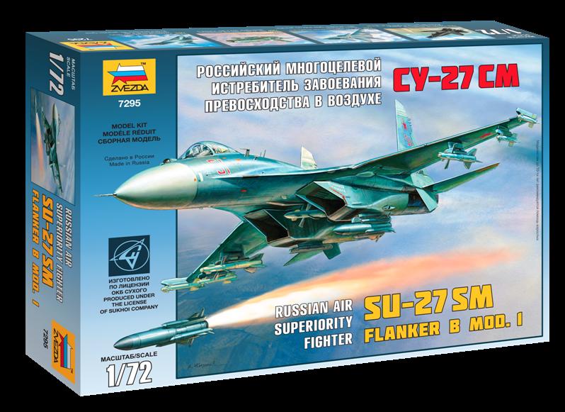 Модель сборная - Самолёт Су-27СММодели самолетов для склеивания<br>Модель сборная - Самолёт Су-27СМ<br>