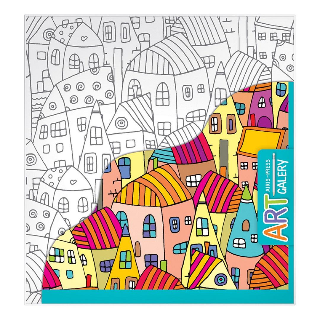 Раскраска на бумажном холсте из серии Арт Галерея малая – ДомикиРоспись по холсту<br>Раскраска на бумажном холсте из серии Арт Галерея малая – Домики<br>