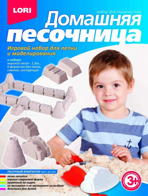 Набор для лепки и моделирования – Песочный архитекторКинетический песок<br>Набор для лепки и моделирования – Песочный архитектор<br>