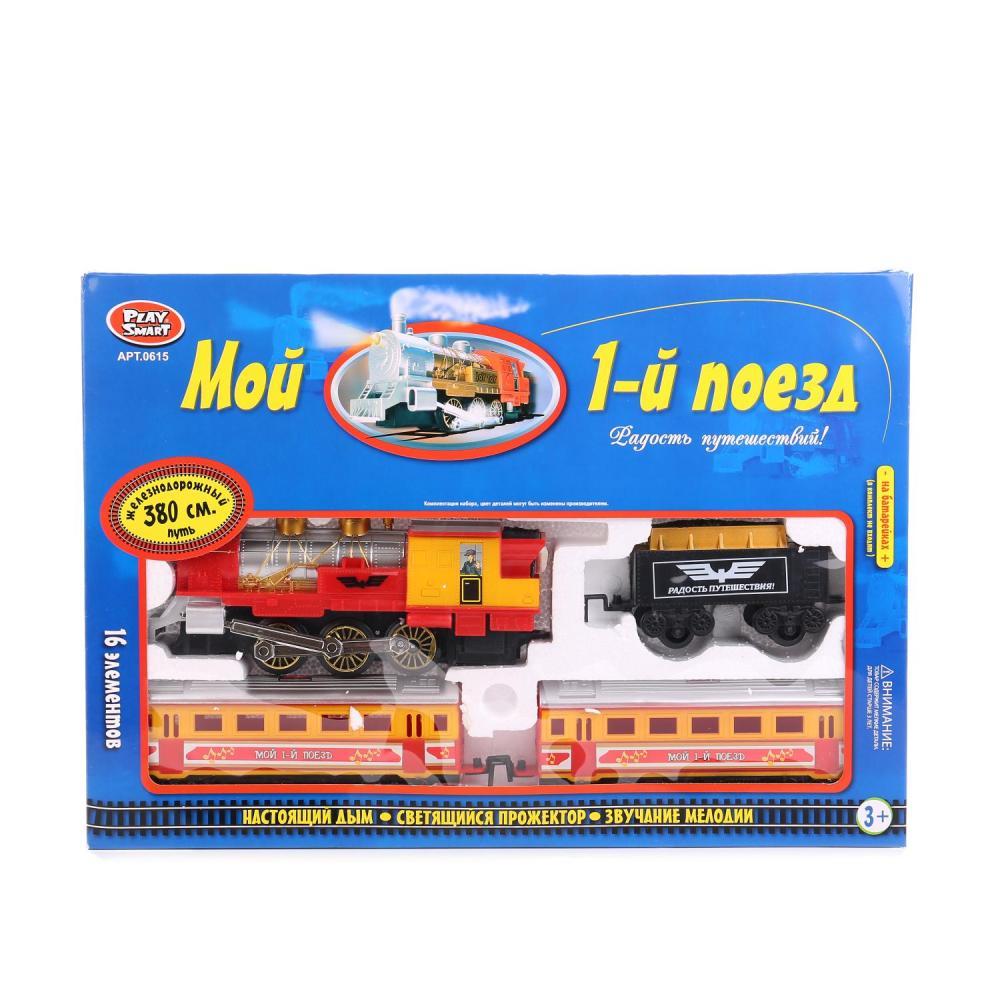 Купить Железная дорога с дымом – Мой 1-ый поезд, свет, звук, длина 380 см, Play Smart