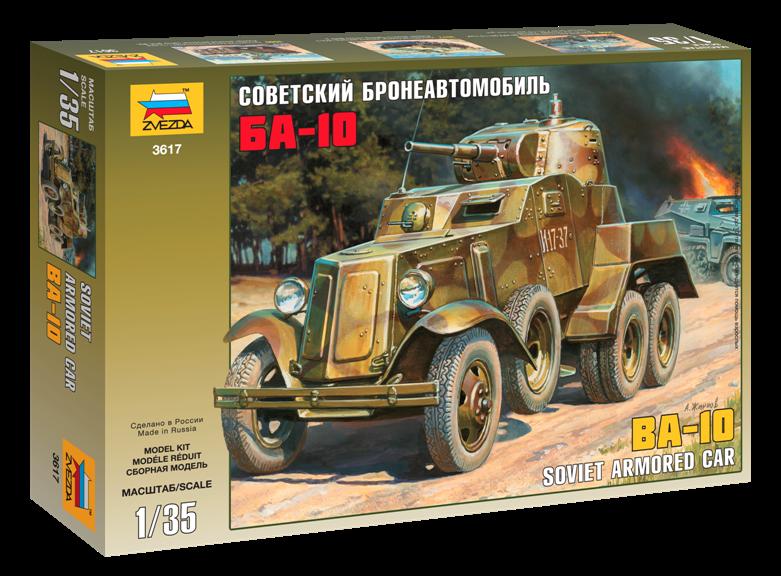 Купить Модель для склеивания - Бронеавтомобиль БА-10, ZVEZDA