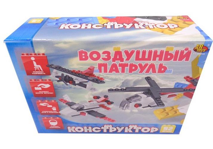 Конструктор - Воздушный патруль, 92 деталиКонструкторы других производителей<br>Конструктор - Воздушный патруль, 92 детали<br>