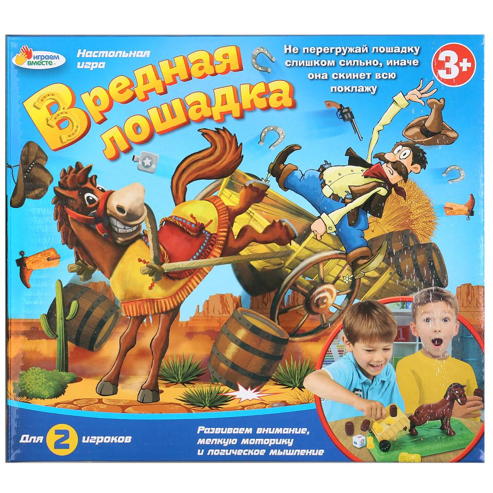 картинка Настольная игра - Вредная лошадка от магазина Bebikam.ru