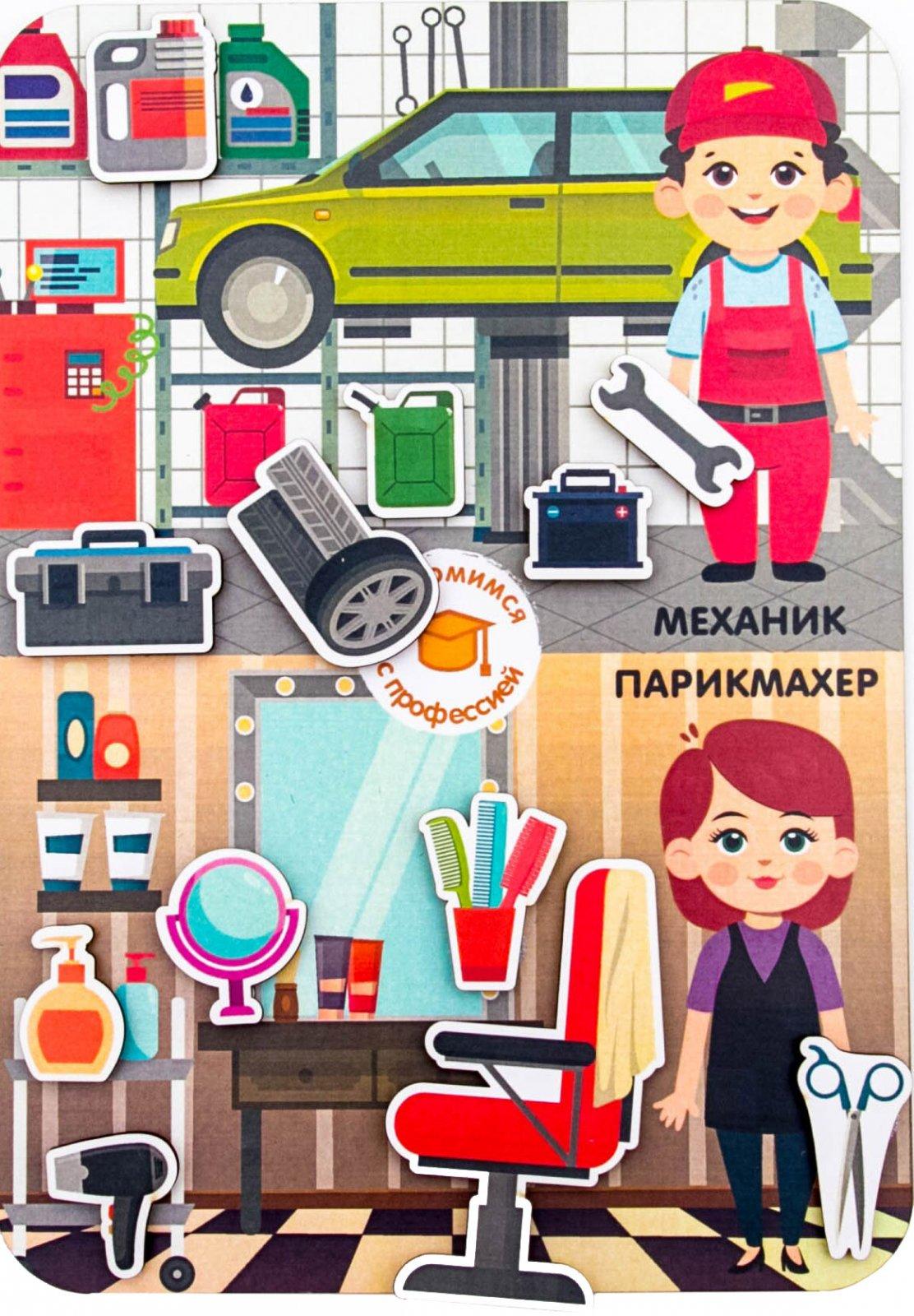 Купить Сортер деревянный из серии Профессии - Механик и Парикмахер, Сибирский сувенир