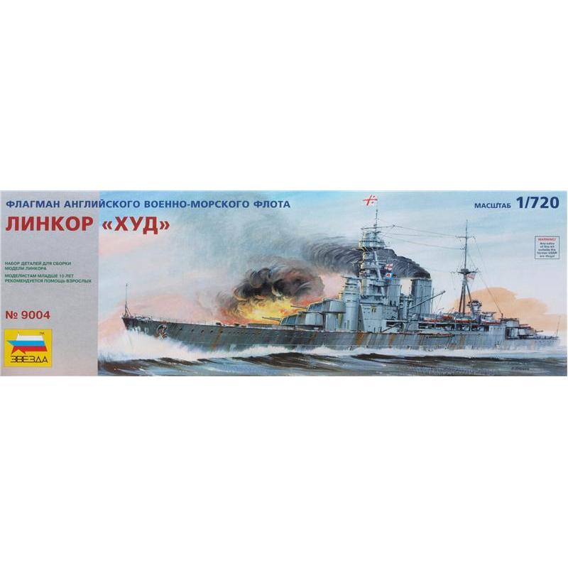Сборная модель - Английский линкор Худ, 1:720Модели кораблей для склеивания<br>Сборная модель - Английский линкор Худ, 1:720<br>