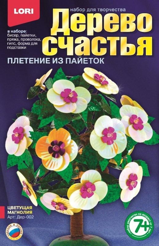 Купить Набор для плетения из пайеток из серии Дерево счастья - Цветущая магнолия, ЛОРИ