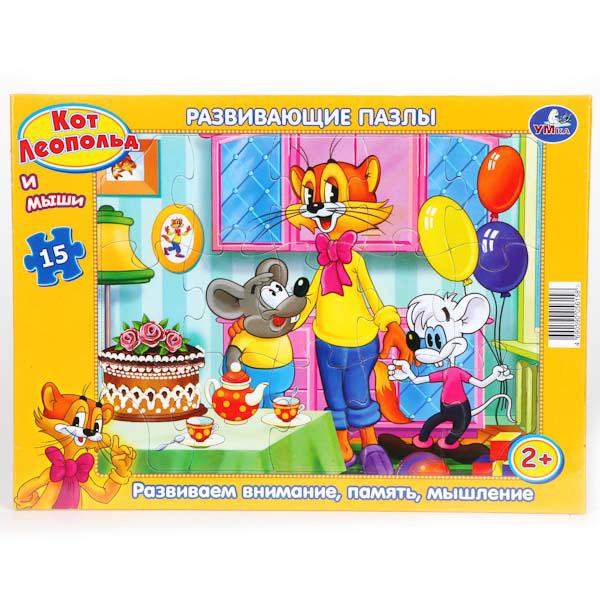 Купить Развивающие пазлы в рамке «Кот Леопольд и мыши», 15 деталей, Умка