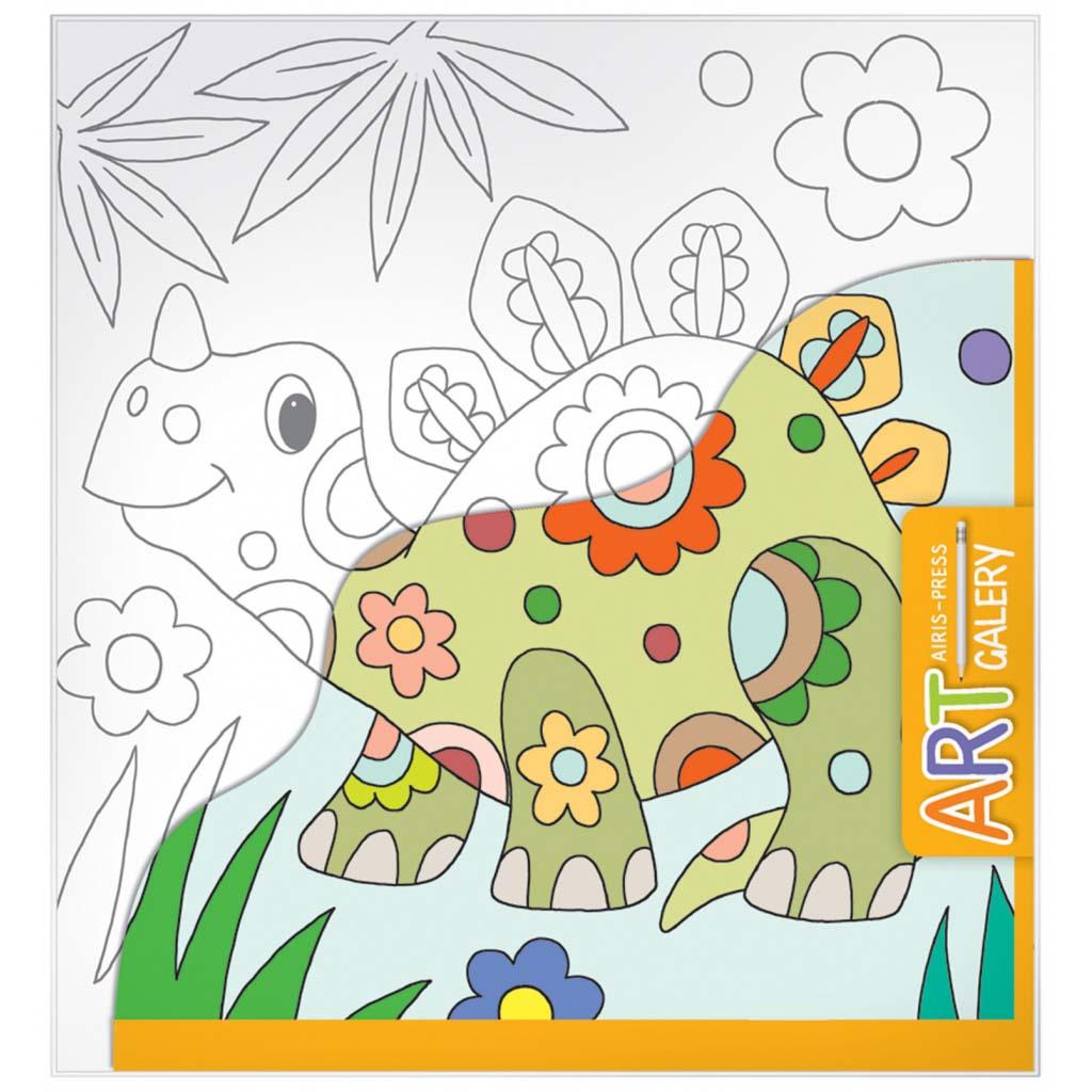 Основа для творчества, малая – ДинозаврРоспись по холсту<br>Основа для творчества, малая – Динозавр<br>