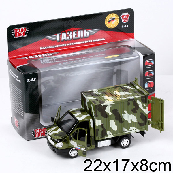 Инерционная машинка - военный фургон ГазельВоенная техника<br>Инерционная машинка - военный фургон Газель<br>