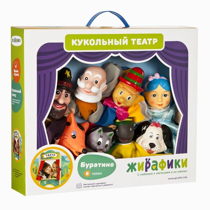 Кукольный театр - Буратино, 8 куколДетский кукольный театр <br>Кукольный театр - Буратино, 8 кукол<br>