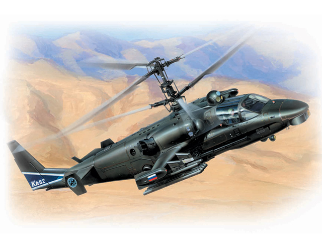Модель для склеивания - Вертолёт Ка-52 АллигаторМодели вертолетов для склеивания<br>Модель для склеивания - Вертолёт Ка-52 Аллигатор<br>