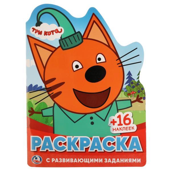 Развивающая раскраска Три кота, вырубка в виде персонажа фото