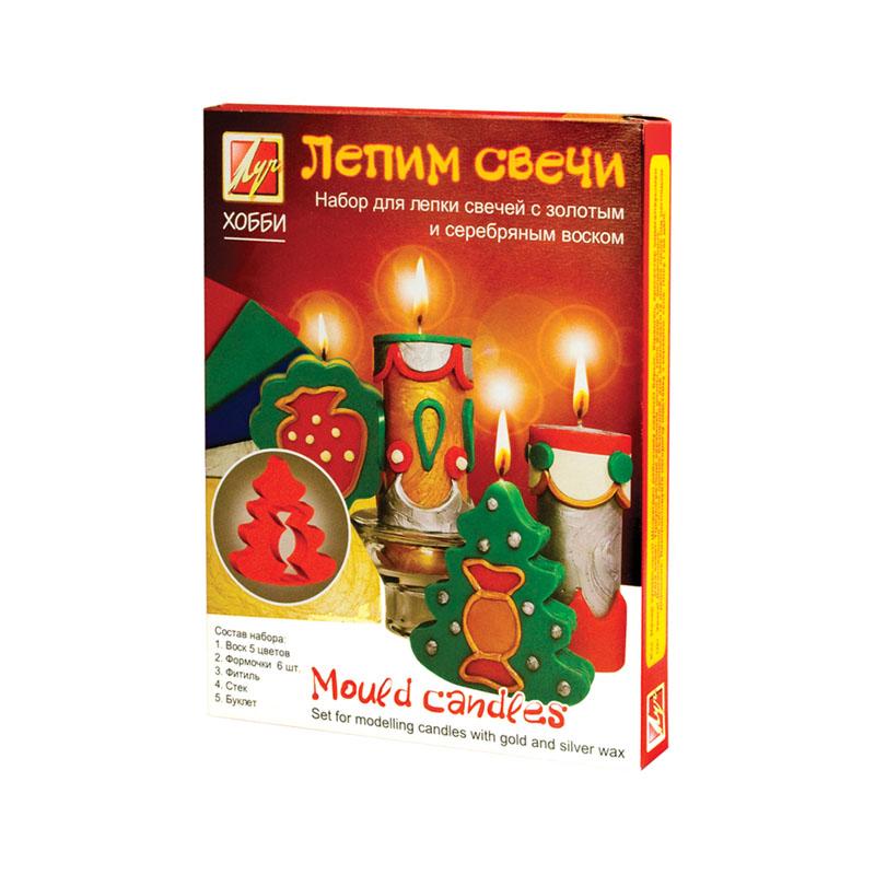 Луч Набор для лепки свечей с золотым и серебряным воском - Лепим свечи