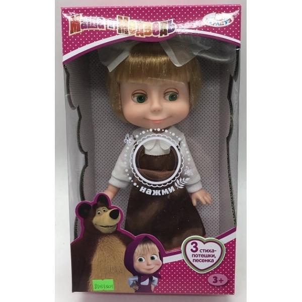 Купить Интерактивная кукла Маша – Маша и Медведь. Школьница, 25 см, Карапуз