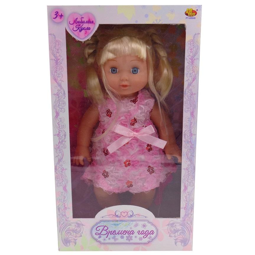 Кукла - Времена года, 35 смПупсы<br>Кукла - Времена года, 35 см<br>