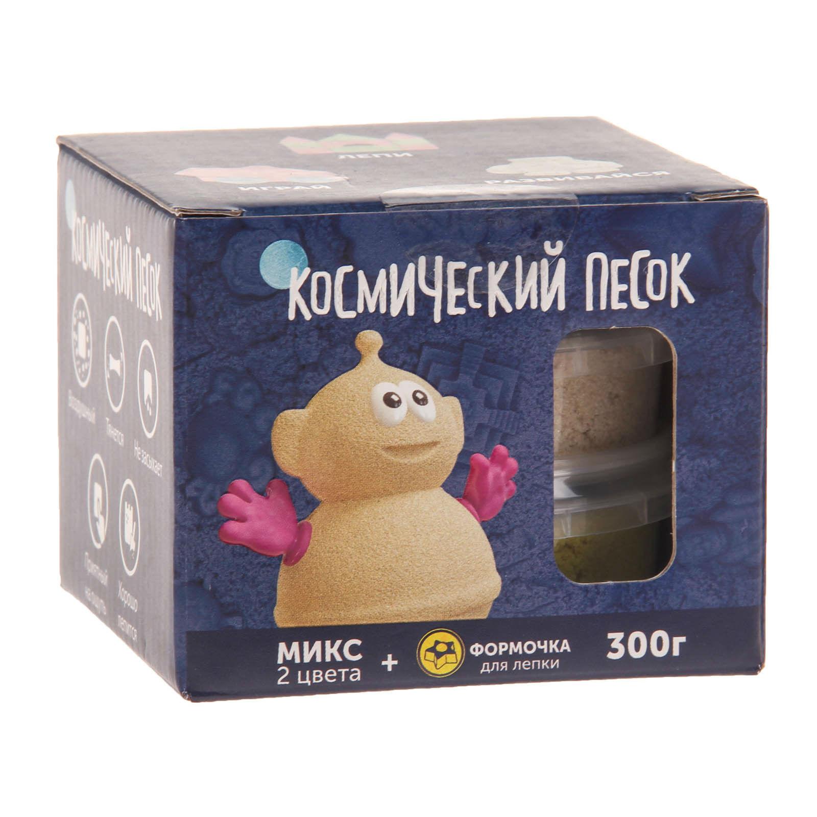 Купить Набор - Космический песок – Микс, 2 цвета классический и желтый с формочкой, Волшебный мир