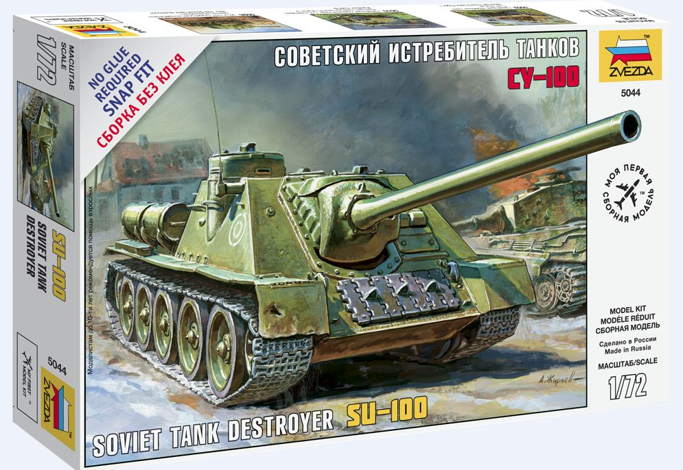 Модель сборная - Советская САУ СУ-100Модели танков для склеивания<br>Модель сборная - Советская САУ СУ-100<br>