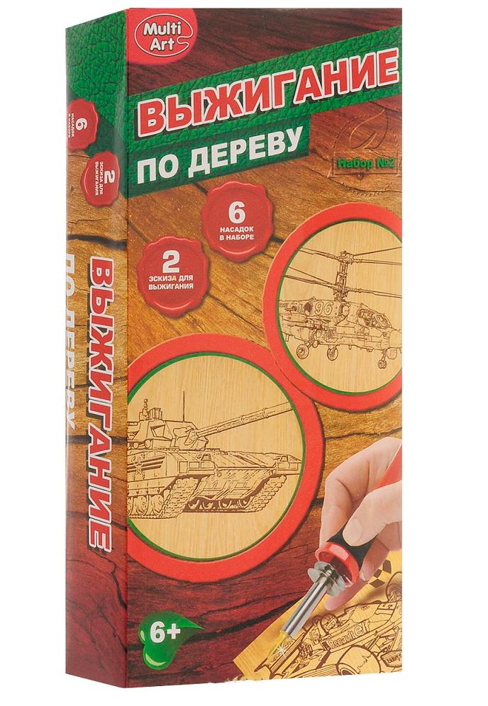 Набор для выжигания - Военная техникаВыжигание по дереву<br>Набор для выжигания - Военная техника<br>