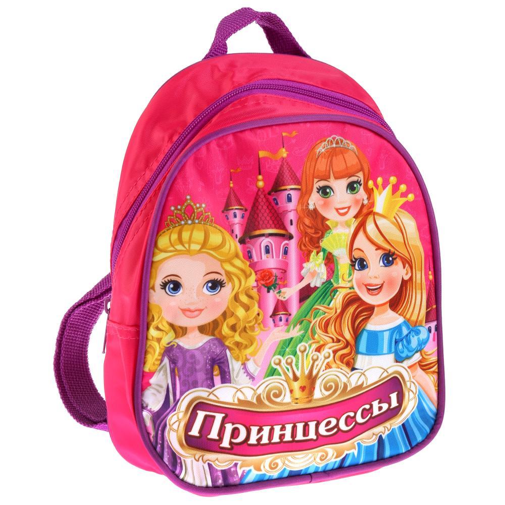 Купить Рюкзак дошкольный – Принцесса, малый, Играем вместе