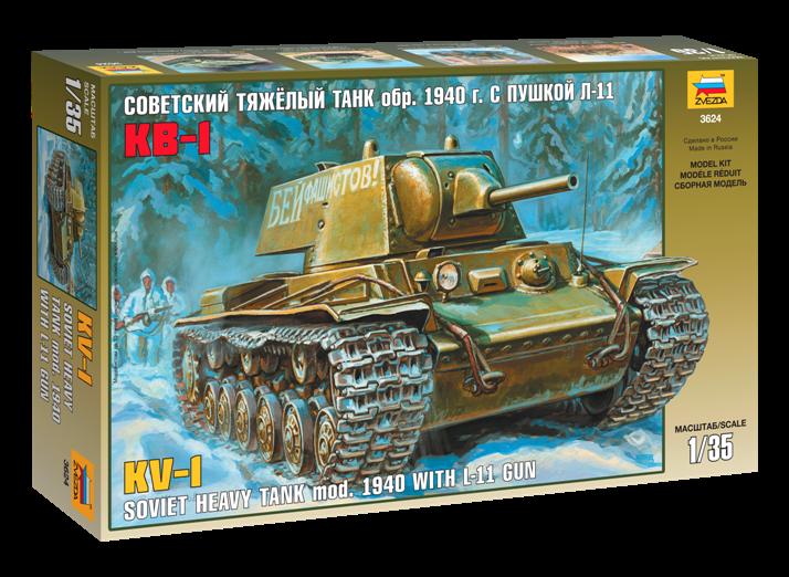 Модель для склеивания - Советский тяжелый танк КВ-1 образца 1940 г. с пушкой Л-11Модели танков для склеивания<br>Модель для склеивания - Советский тяжелый танк КВ-1 образца 1940 г. с пушкой Л-11<br>