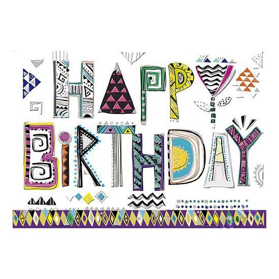 Поздравительные открытки с днем рождения стильные