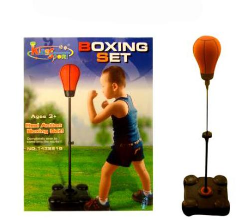 Детский боксерский набор - Детские боксерские наборы, артикул: 59955