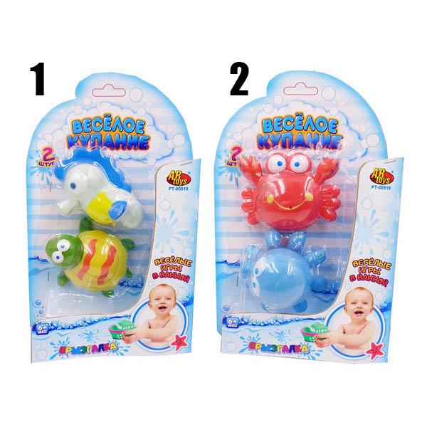 Веселое купание. Игрушка-брызгалка для ванной, в наборе 2 шт. )Резиновые игрушки<br>Веселое купание. Игрушка-брызгалка для ванной, в наборе 2 шт. )<br>