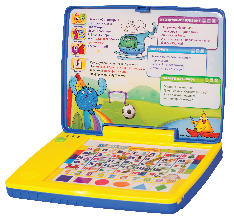 Компьютер для малышей Пирамида открытийДетский обучающий компьютер<br>Компьютер для малышей Пирамида открытий<br>