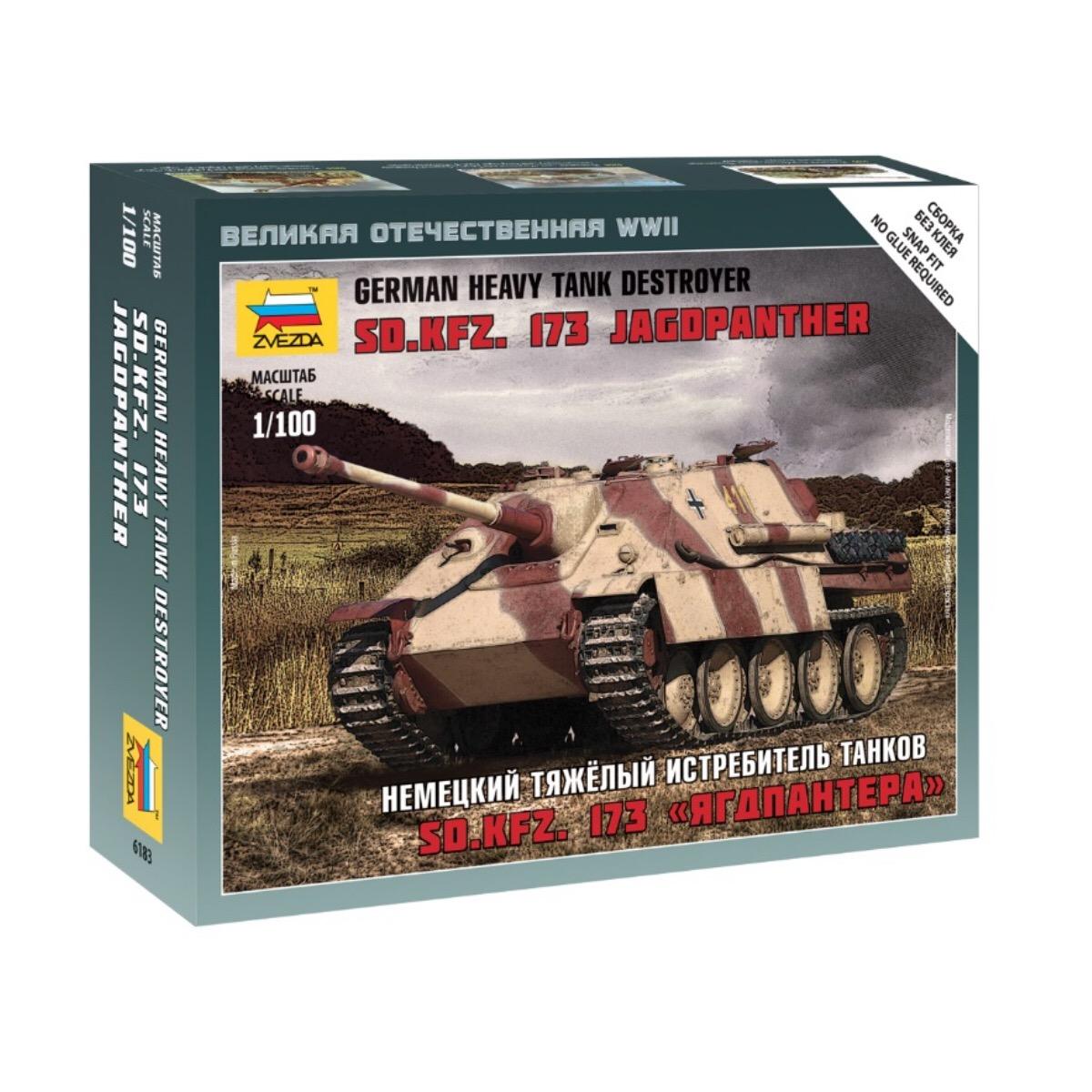 Модель сборная - Немецкий тяжёлый истребитель танков ЯгдпантераМодели танков для склеивания<br>Модель сборная - Немецкий тяжёлый истребитель танков Ягдпантера<br>