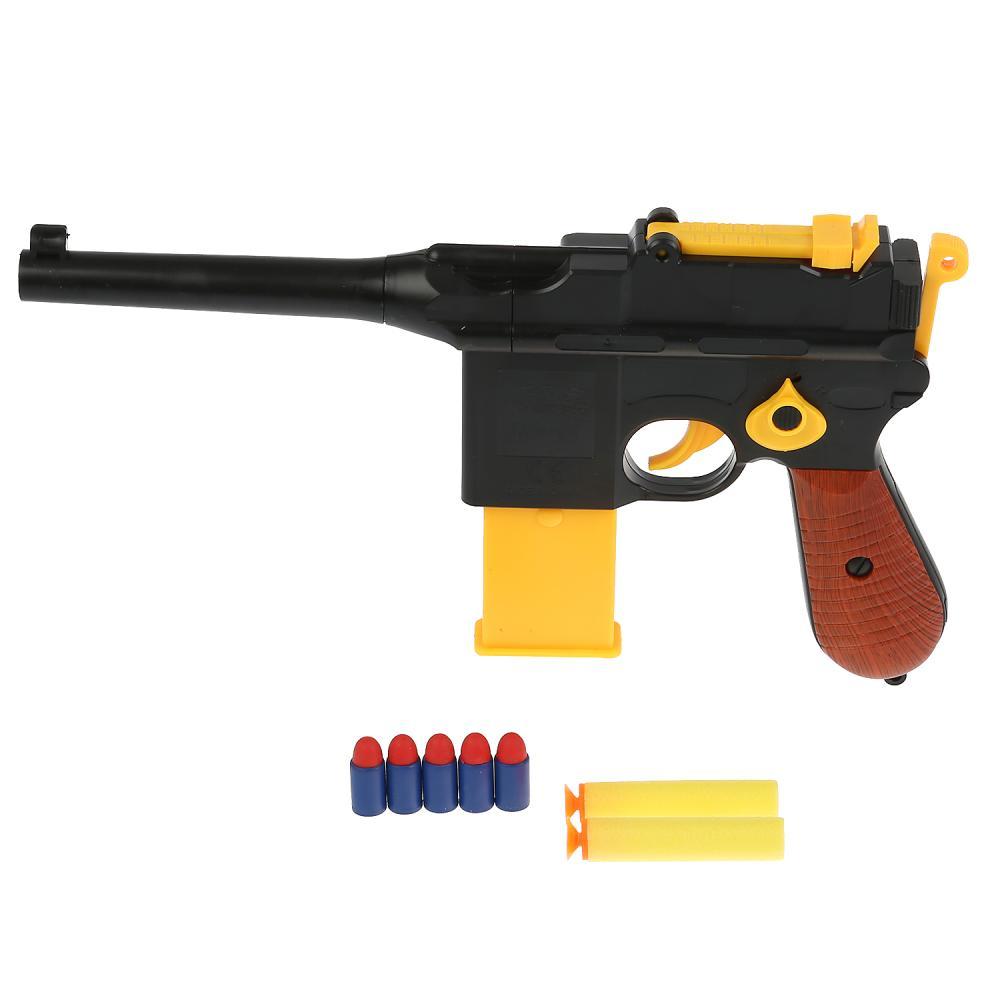 Пистолет с мягкими и пластиковыми пулями