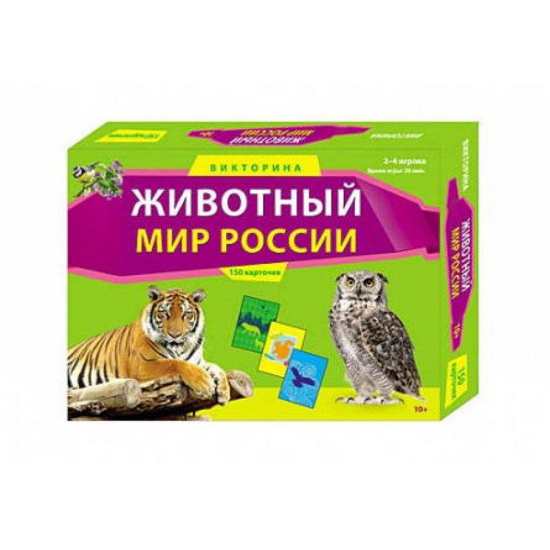 Купить Настольная игра Викторина - Животный мир, 150 карточек, Рыжий Кот