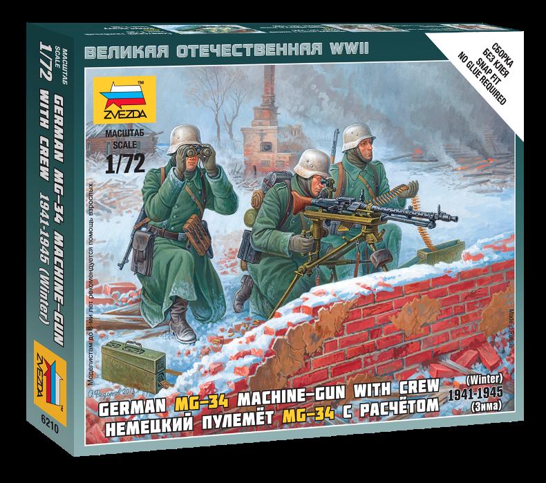 Модель сборная - Немецкий пулемёт МГ-34, Звезда, 6210зМодели пушек для склеивания<br>Модель сборная - Немецкий пулемёт МГ-34, Звезда, 6210з<br>