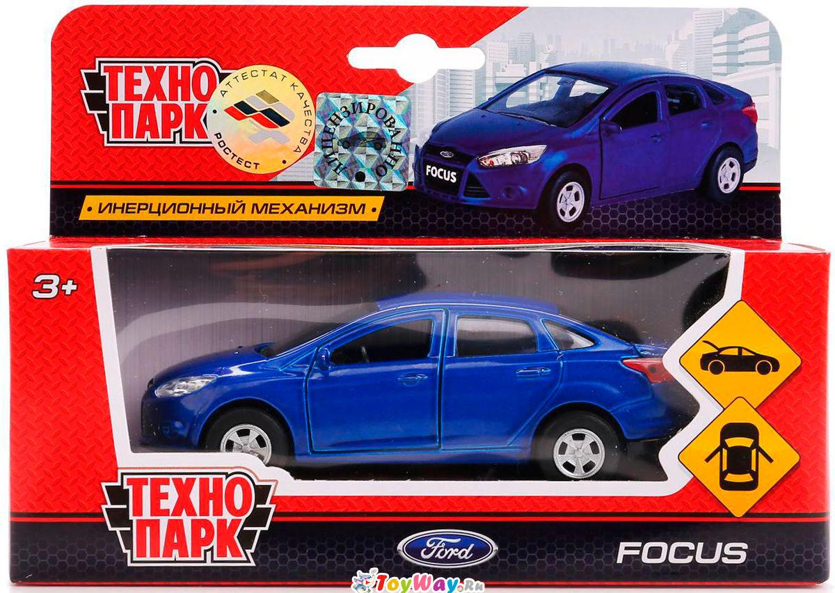 Машина форд фокус цвета