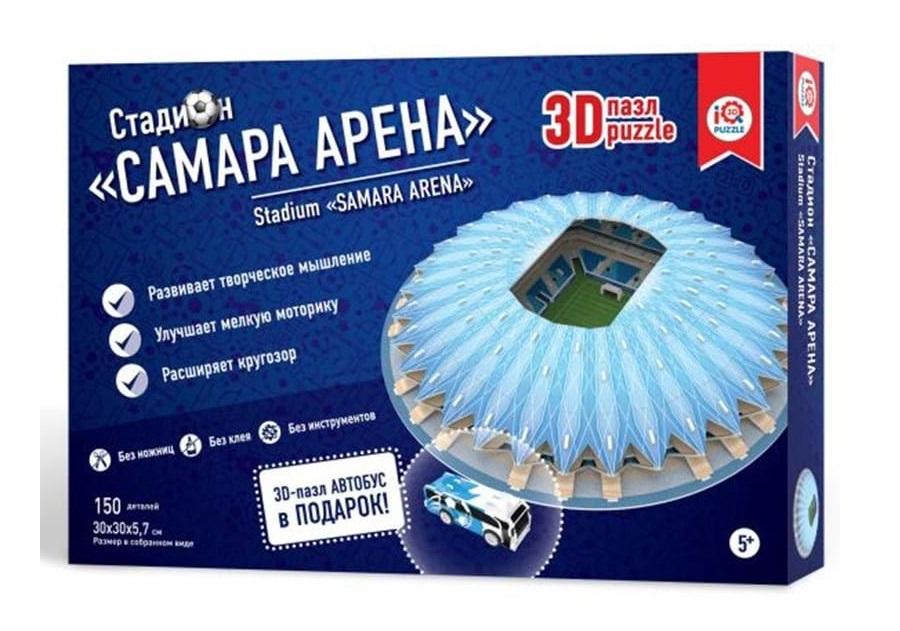 Купить Сборный 3D пазл из пенокартона – стадион Самара Арена, IQ 3D Puzzle