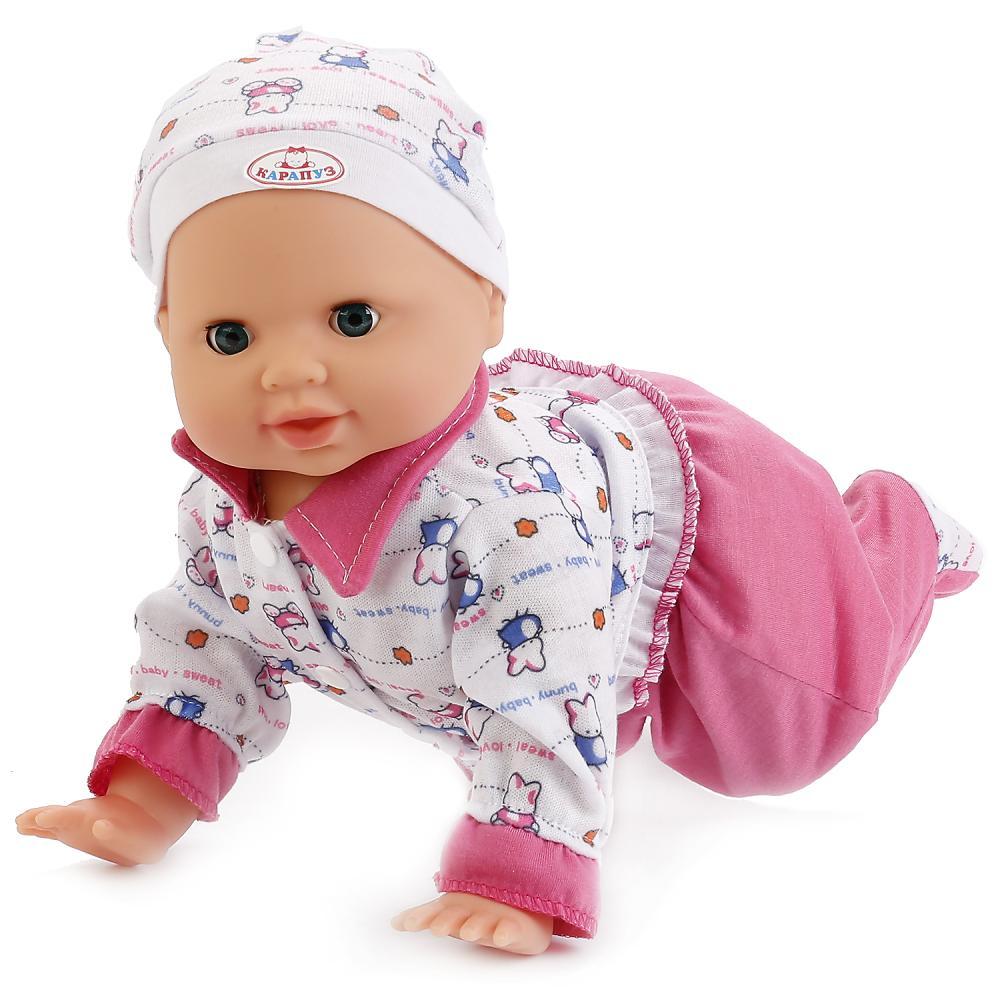 Купить Интерактивная кукла – Пупс, 40 см, 4 функции, ползает, двигает головой, смеется и плачет, закрывает глазки, Карапуз