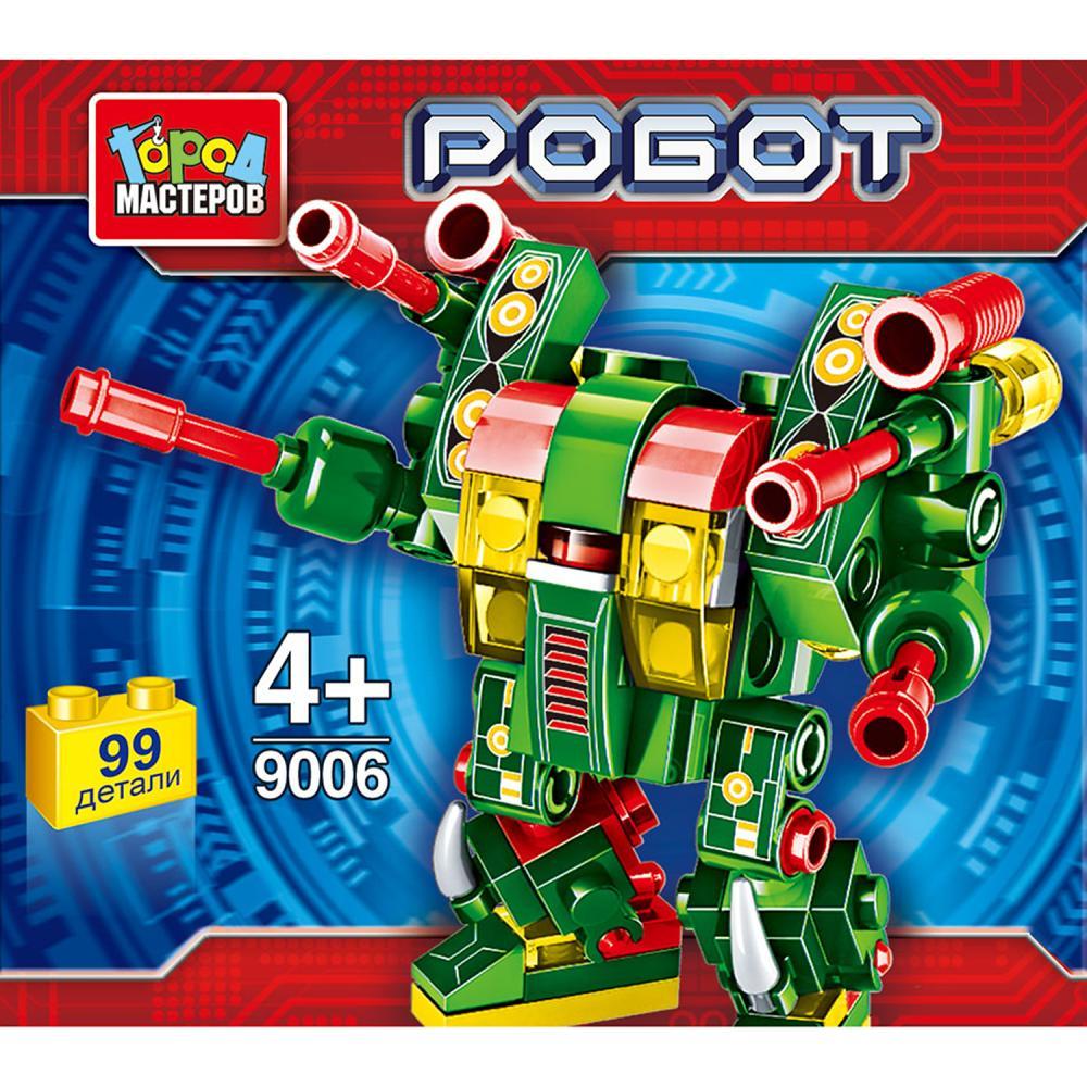 Купить Конструктор - Робот, 99 деталей в банке, Город мастеров