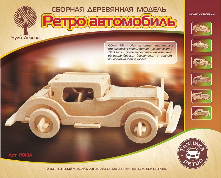 Модель деревянная сборная - Автомобиль Обурн, малыйМодели автомобилей для склеивания<br>Модель деревянная сборная - Автомобиль Обурн, малый<br>