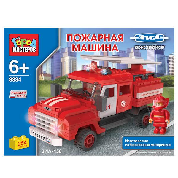 Конструктор «Пожарная машина ЗИЛ с лестницей», 254 деталиГород мастеров<br>Конструктор «Пожарная машина ЗИЛ с лестницей», 254 детали<br>