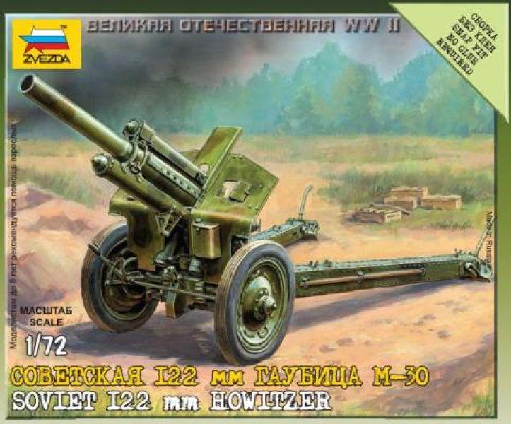 Звезда Модель сборная - Дизельная советская 122-мм гаубица М-30